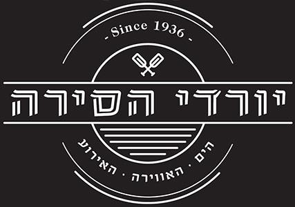 יורדי הסירה - לוגו רקע שחור
