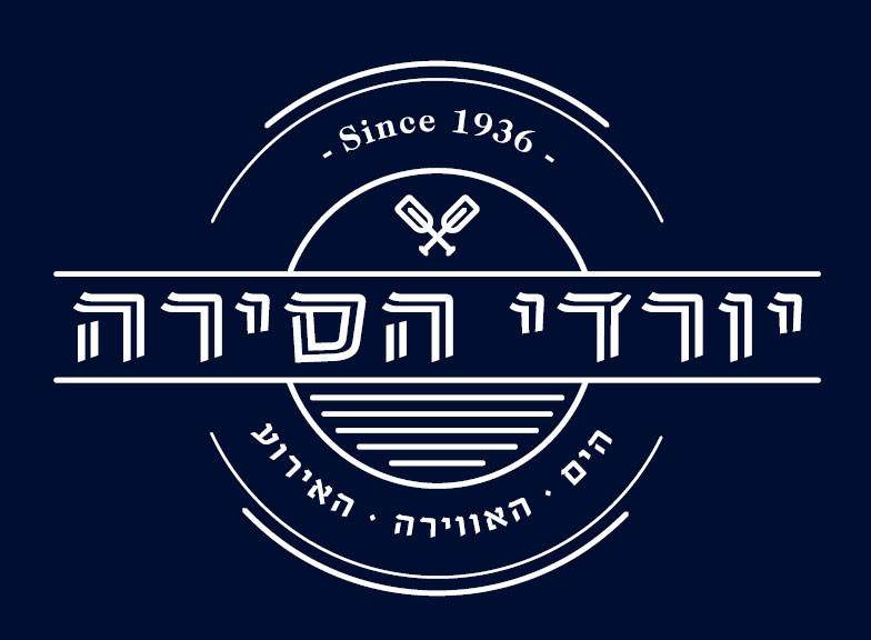 לוגו יורדי הסירה